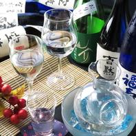 神戸生まれの日本酒も多数ご用意!