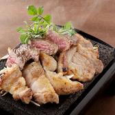 芋蔵 名古屋ルーセント店のおすすめ料理3