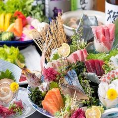 魚三昧 ことぶきや 久地駅前店の写真