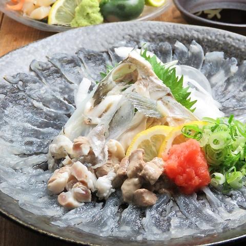 Izakayasen image
