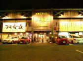炭火焼レストラン マキ場の丘の雰囲気3