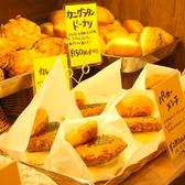 惣菜系のパンも豊富
