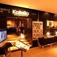 焼肉&韓国料理有名店の14店舗がコラボお店