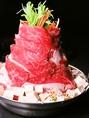 姫路青山北、知る人ぞ知る肉の名店!!【肉匠まるい】