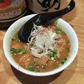 串揚げ居酒屋 酒処きさくのおすすめ料理3