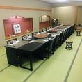 【4階】お座敷個室50名(20名様~貸切可!)
