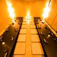 団体様のご利用にも最適です。和を基調とした、優しく灯る間接照明が印象的な個室席です。個室席のご予約はお早めに!