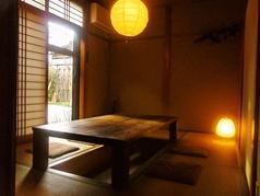 木波屋雑穀堂の雰囲気1