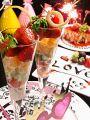絆 リンク kizuna Link 徳島のおすすめ料理1