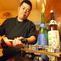 日本酒利き酒師の居るお店
