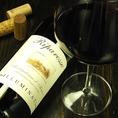 グラス赤ワイン【550円】