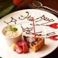料理メニュー写真バースデーケーキや記念日、パーティーに