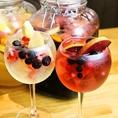 絶品!!自家製サングリア858円(税込)当店の腕利きバーテンダーが厳選されたワインに新鮮なフルーツを漬け込み、絶妙な配合でリキュールをプラス!自信作です!!(^^)/ 一度は飲んでみてください。