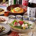 2時間飲み放題付コース3,500円~。全てのコースに飲み放題がついています。飲み放題に日本酒一升や地酒8種などもついてあるコースもご用意しています。