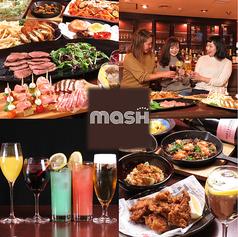 Bar masH バー マッシュの写真