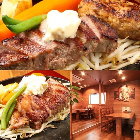 こだわりお肉のステーキとハンバーグを楽しめるステーキハウス☆