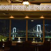 Queens Bath Resort クィーンズバスリゾート 東京のグルメ