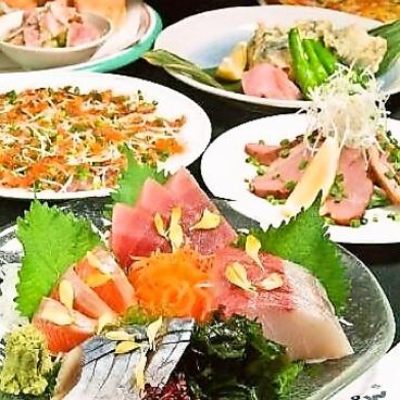 大皿惣菜や じゃぽん 新宿ワシントンホテルのおすすめ料理1