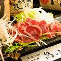 料理メニュー写真砂肝の刺身