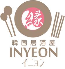 韓国料理 イニョン 1号店の外観2