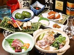 魚菜 きくやまの特集写真