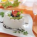 大切な日にサプライズ♪記念日・誕生日に嬉しい特典★ホールケーキをご用意(6日前までに要予約)!!当日でもデザートプレートなどご用意可能です。みんなでわいわい♪サプライズ演出やお出しするタイミングなどご要望がございましたら詳細は店舗までお問合せください。素敵な1日になりますようお手伝いさせて頂きます。