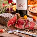 当店が誇る豊富なアラカルトメニューもご賞味下さい!きめ細かに入った霜降りと、肉のうまみが火を通すことにより引き立てられ、一口食べるととろける食感と熟成された牛肉の甘みが口いっぱいひろがります。