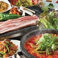 本場韓国の味を空飛ぶ豚で!