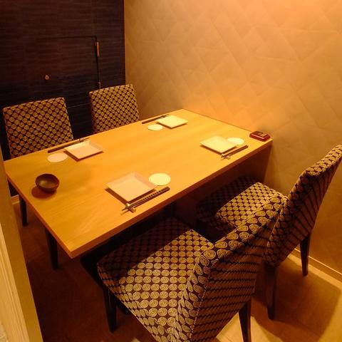 全席個室 じぶんどき 名古屋太閤通口店
