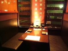 小樽食堂 兵庫加古播磨店の雰囲気1