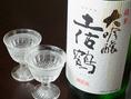 【大吟醸 土佐鶴(高知)】際だつ吟醸の香りにしっかりしたコク。「大吟醸」の美味しさが実感できる手造りの純米大吟醸酒です。