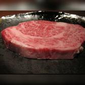 神戸 元町 焼肉 銀河のおすすめ料理2