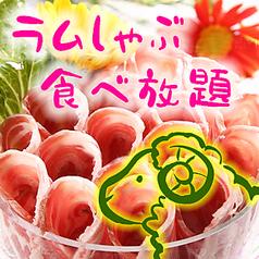 ときしらず 川崎店のおすすめ料理1