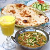 アルハラム Al Haram パキスタンレストランのおすすめ料理2