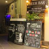 Bar Malt Roadの雰囲気3
