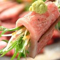 ◆上質なお肉◆