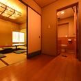 和室個室にはトイレもあります