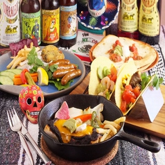 Mexican Cantina SALUDのおすすめ料理1
