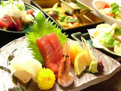 味の匠 山田のおすすめ料理1