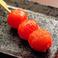料理メニュー写真トマト焼き