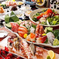 隠れ家個室 座や izariya 浦和店のおすすめ料理1