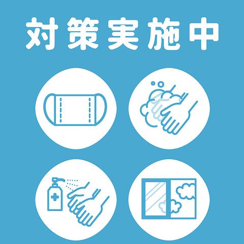 焼肉×蔘鶏湯 大吉 鶴橋店|店舗イメージ4