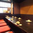 古民家風の店内はどこか懐かしい雰囲気♪ゆったりとお食事をお楽しみ頂ける事間違いなしです【完全個室】