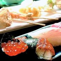 ■お寿司■