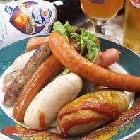 ドイツビールと共に