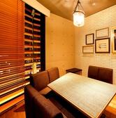 【VIP個室】4~6名様でお使いいただけるプライベート個室