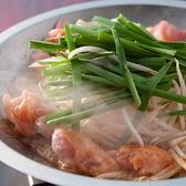 なごやのしんちゃん 久屋大通店のおすすめ料理3