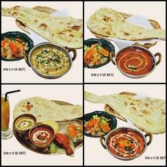 インドネパール料理 マサラマスター 大垣