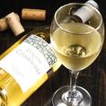 グラス白ワイン【550円】