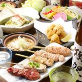 串焼旬菜食堂 うっとり 北習志野店のおすすめ料理2